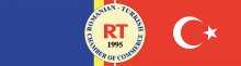 Romania-Turkey Chamber of Commerce